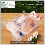 Chicken raw BREAST BONE-IN SKIN-ON SoGood Food (price/kg)