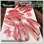 Beef FLANK STEAK wagyu Tokusen mbs 4-5 aged frozen (price/pc 800gr)
