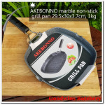 Akebonno ceramic marble non stick grill pan 24cm (24x24x4cm weight 850gr)