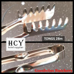 Tongs stainless steel 28cm - HCY hotel supplier